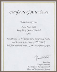 certificate-15