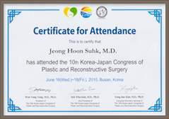 certificate-for-attendance-1
