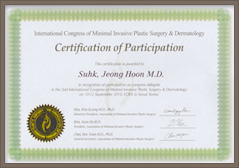 certificate-for-participation-1