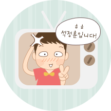 seok-jeong-hoon-illust-5