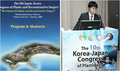 seok-jeong-hoon-institute-image1