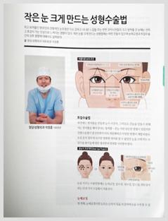 seok-jeong-hoon-media-image7