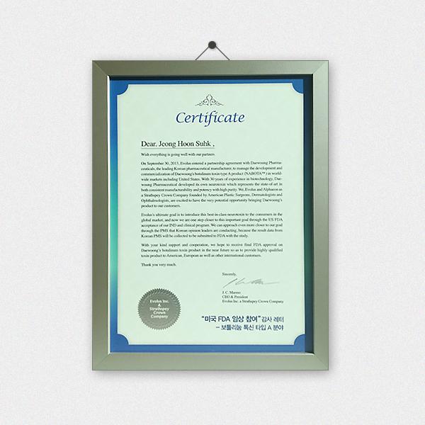 cdi-certificate