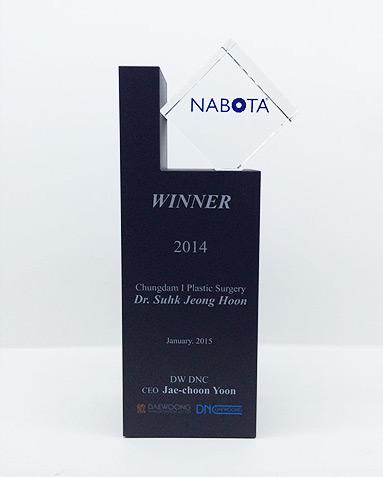 chungdam-nobota-award